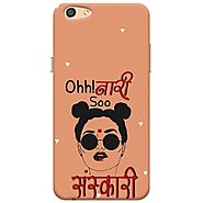 Buy Cool and Enticing Design Mobile Back Cover at Beyoung