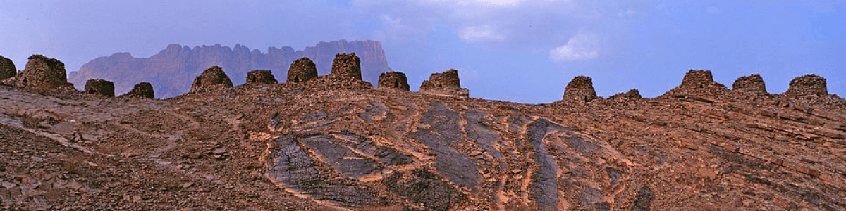 Headline for 6 Must-see natural wonders in Oman - Nature's stunning creations