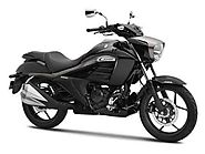 New Suzuki Upcoming Intruder 250cc Bike! - Latest Car News, Auto News, New Upcoming Cars in India