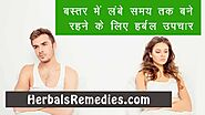 Herbal Remedies to Last Longer in Bed