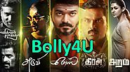 Bolly4u 2019 – Download Bollywood, Hollywood, Tamil Movies