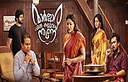 Maarjaara Oru Kalluvacha Nuna (2020) DVDScr Malayalam Movie Watch Online Free Download
