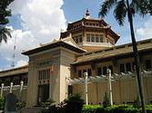 Museum of Vietnamese History - Wikipedia, the free encyclopedia