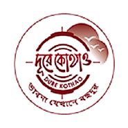 Bangla Magazine, Publisher and Book Sellers