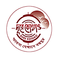 Bengali Online Magazine in Kolkata, Bengali Magazine Online Purchase