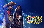 Freakens (2019) DVDScr Malayalam Movie Watch Online Free Download