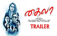 Khyla (2019) DVDScr Tamil Movie Watch Online Free Download