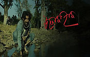 Urojahaj (2019) DVDScr Bengali Movie Watch Online Free Download