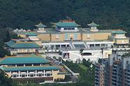 National Palace Museum - Wikipedia, the free encyclopedia