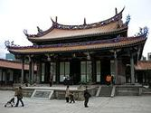 Taipei Confucius Temple - Wikipedia, the free encyclopedia