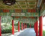Chi Nan Temple - Wikipedia, the free encyclopedia
