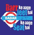 You get a mini heart attack when you hear 'next station Dadar' in the local trains