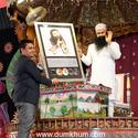 Ram Rahim Singh -Culture Icon