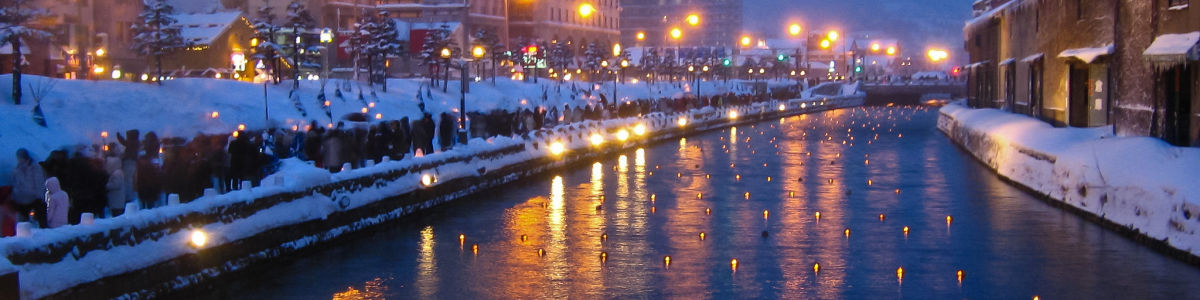 Headline for Top 5 Must-See Places in Otaru - For a different vibe and feels!