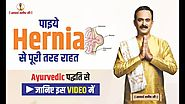 Hernia | Define | Signs | Symptoms | Types | Abdominal | Ayurvedic Treatment | Cure | Tips | Remedies