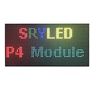 SMD2121 64 x 32 dot matrix P4 RGB LED Advertising Led Screen Module board 64x32 pixels High resolution 1/16...