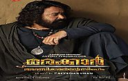 Marakkar: Arabikadalinte Simham (2020) DVDScr Malayalam Movie Watch Online Free Download