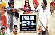 English Ki Taay Taay Fisss (2020) DVDScr Hindi Movie Watch Online Free Download