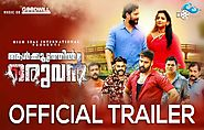 Aalkoottathil Oruvan (2020) DVDScr Malayalam Movie Watch Online Free Download