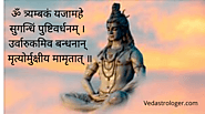 Benefits Of Chanting Gayatri Mantra - Vedastrologer