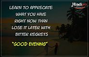 Good Evening Wishes - Top 100+ Good Evening Wishes Images • Hindipro