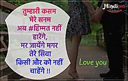 Love Status for Girlfriend in Hindi • Hindipro