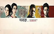 Abyakto (2020) DVDScr Bengali Movie Watch Online Free Download