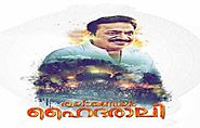 Kalamandalam Hyderali (2020) DVDScr Malayalam Movie Watch Online Free Download
