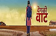 Vegali Vaat (2020) DVDScr Marathi Movie Watch Online Free Download