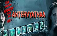 Antervyathaa (2020) DVDScr Hindi Movie Watch Online Free Download