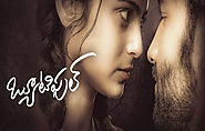 Beautiful (2020) DVDScr Telugu Movie Watch Online Free Download