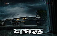 Kaaal (2020) DVDScr Marathi Movie Watch Online Free Download