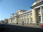 Russian Museum - Wikipedia, the free encyclopedia