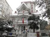 İstanbul Toy Museum - Wikipedia, the free encyclopedia