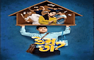 Kem Chho? (2020) DVDScr Gujarati Movie Watch Online Free Download