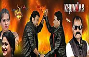 Khunnas (2019) DVDScr Hindi Movie Watch Online Free Download