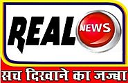 Uttar Pradesh (उत्तर प्रदेश) News in Hindi - Live and Breaking News of UP