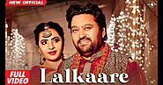 Lalkaare Lyrics (Full Lyrics) | Lovely Nirman & Sudesh Kumari | Latest Punjabi Song Lyrics2020 - Lovely Nirman, Sudes...