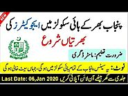 PPSC Educator jobs 2020 - SST Teacher,Headmistress - Online Apply Start || latest jobs