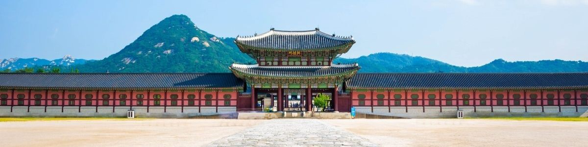 Headline for A Travel Guide to Seoul - An in-depth look!