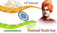 National Youth Day India 12th of January 2020 || Yuva Diwas 2020