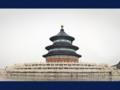 China - Beijing (Temple of Heaven) | RedGage