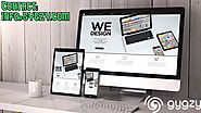Web Design Companies in Dallas