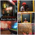 Magic Dust Cafe