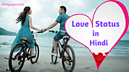 Love WhatsApp Status in Hindi | Love images Status Hindi