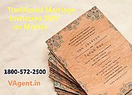 Traditional Marriage Invitation SMS on Mobile - VAgent-Minavo Telecom Networks - Medium