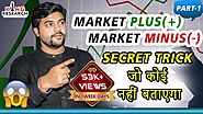 Market + Market - 100% Best Intraday trading strategies | No Loss Best Intraday Trading Strategies