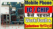 Mobile Repairing Course in Laxmi Nagar Delhi | 9540 879 879