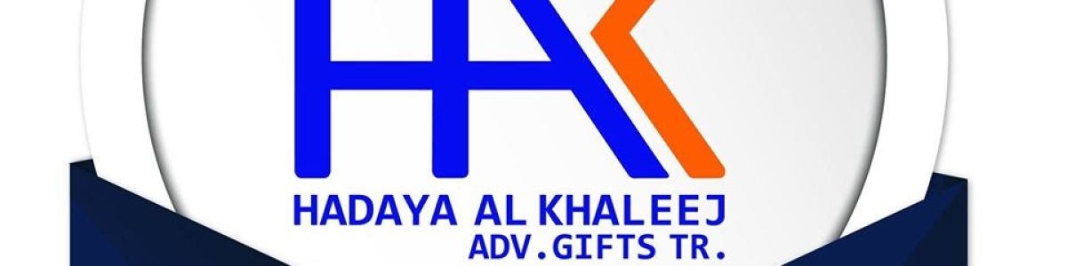 Headline for Hak Gifts