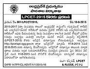 AP LPCET 2015| AP Language Pandit Entrance Test 2015 Notification